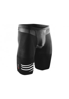 Cuissard compression Compressport